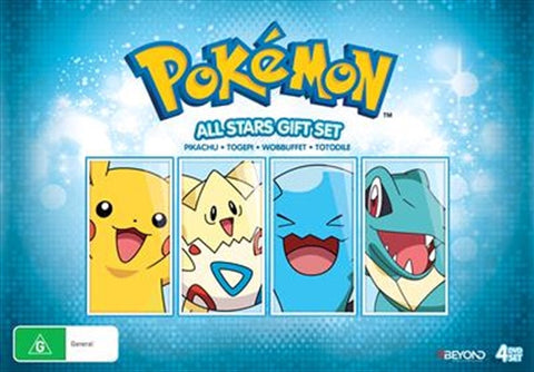 Pokemon: All Stars Gift Set (Limited Release)