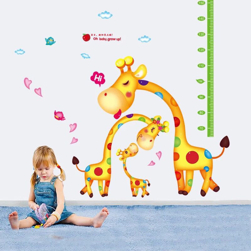 Giraffe Height Chart Wall Decal