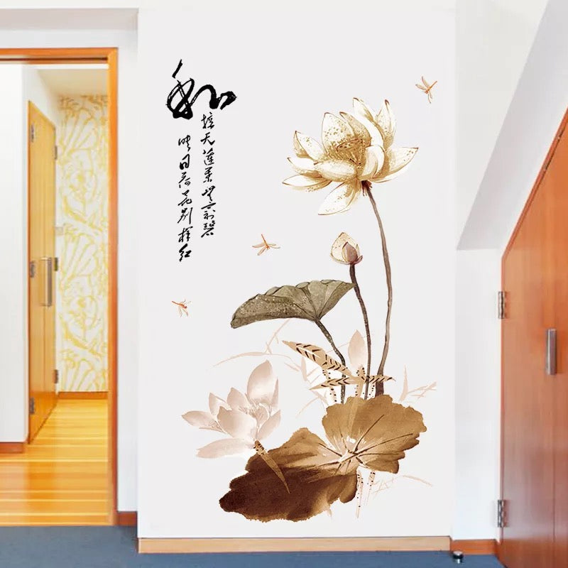 Lotus Flower Peel And Stick Wall Decals