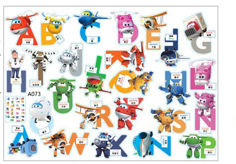 Super Wings Alphabets Wall Decals The Treasure Thrift