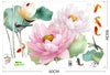 Lotus Flower Wall Decals