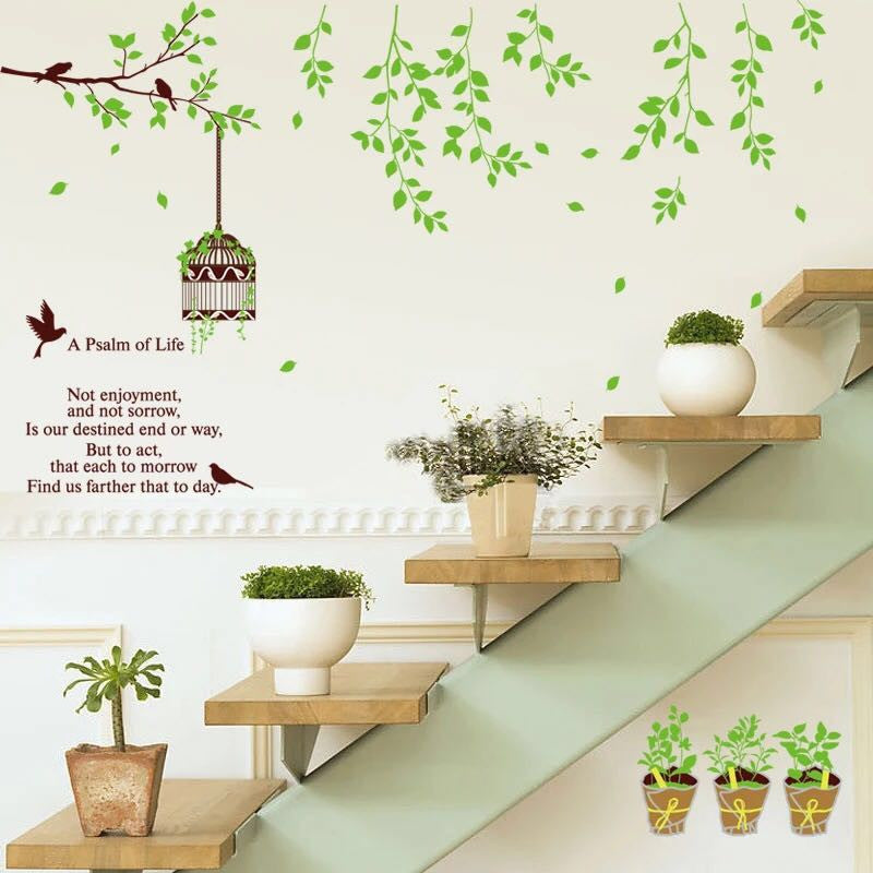 Branches & Tree Wall decal