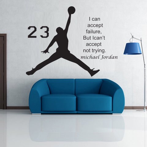 Michael Jordan Wall Sticker