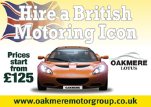 "Lotus Elise ""Experience"" including Factory Tour"