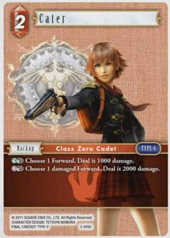 3-009C - Cater - Common