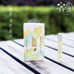 Floroma (Green tea scent) Aromatic Refresher Pen