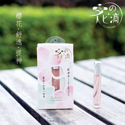 Floroma (Cherry Blossom) Aromatic Refresher Pen