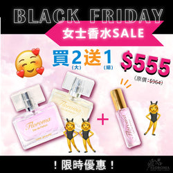 BLACK FRIDAY【Women's Combo】$555 Buy 2 Get 1 Free!!