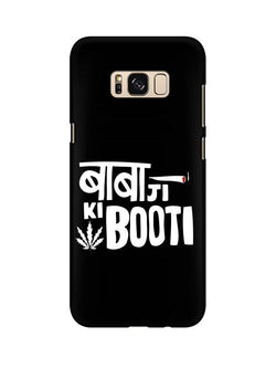 Babaji ki Booti Samsung S8 Plus Mobile Cover