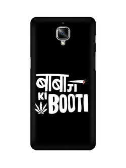 Babaji ki Booti OnePlus Three Mobile Cover