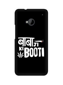 Babaji ki Booti HTC One M7 Mobile Cover