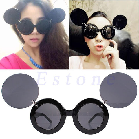 Aoron Fashion Trend Mouse Flip Up Round Shade Sunglasses