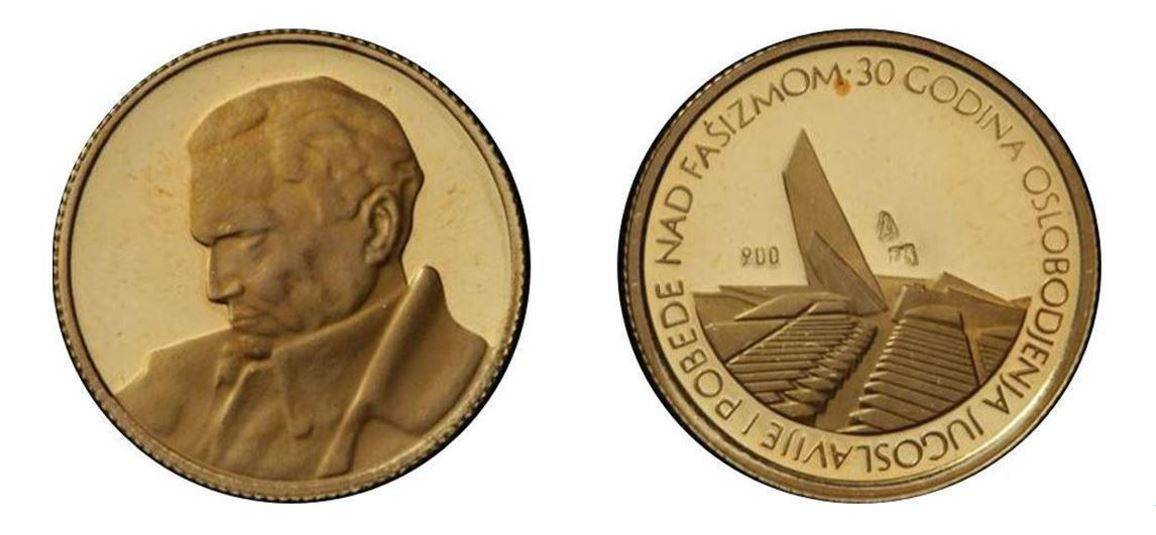1975 Gold Liberation 30th Anniversary PF63 Ultra Cameo