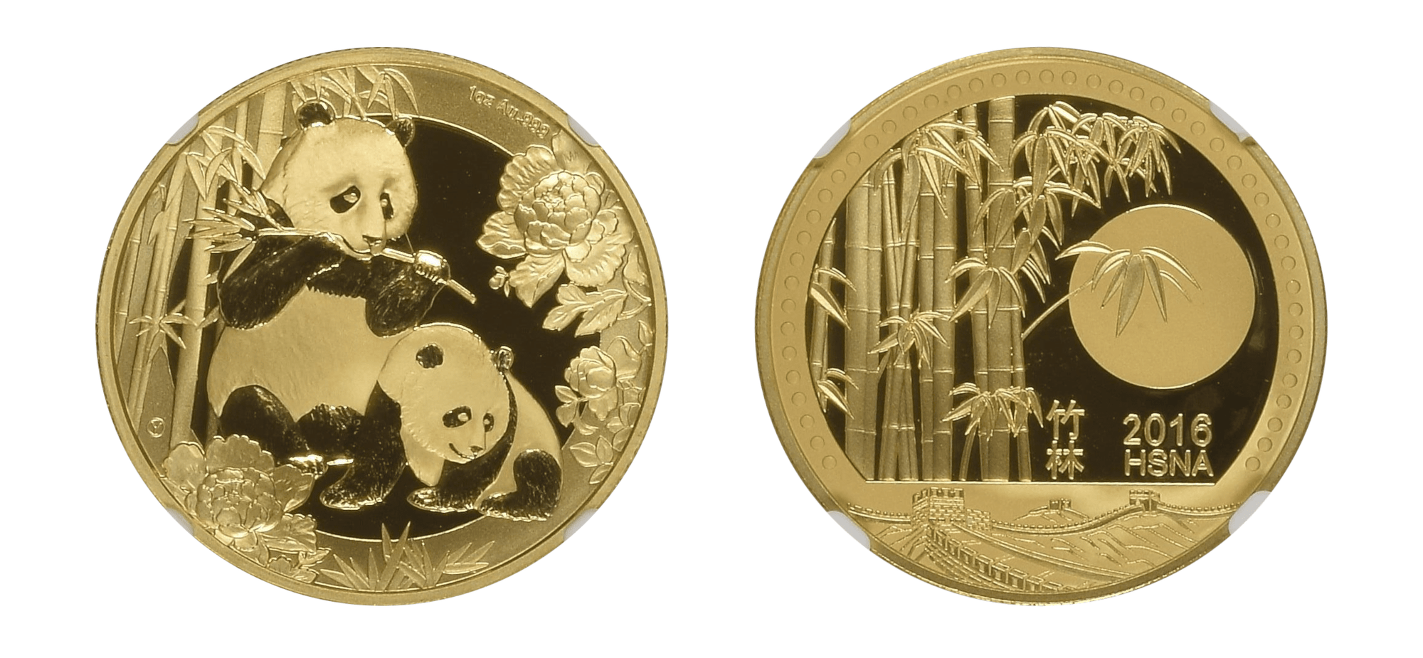 2016 Panda Honolulu 5 Coin Set