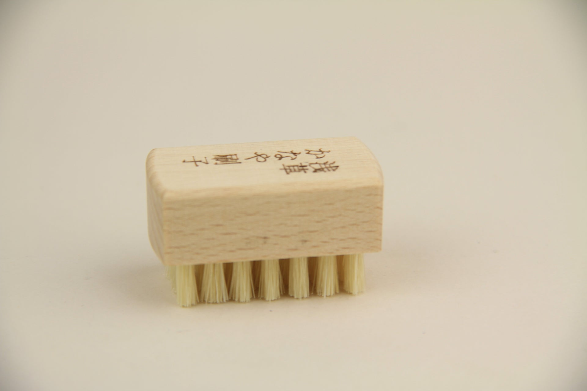 Hog Hair Nail Brush