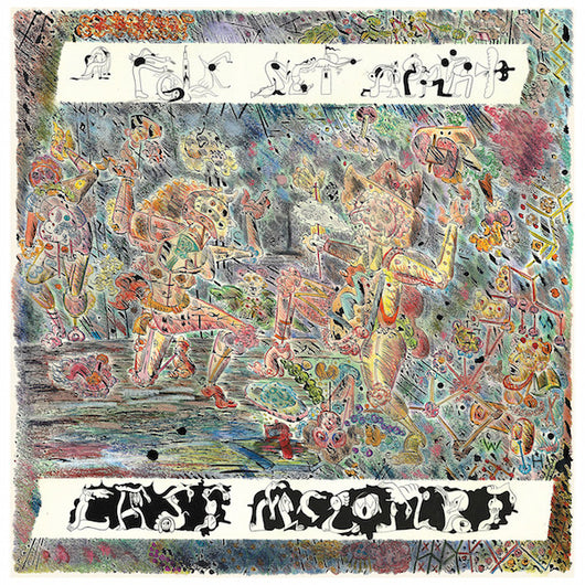 Cass McCombs - A Folk Set Apart