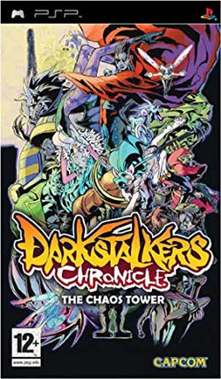 Darkstalkers Chronicle The Chaos Tower - PSP