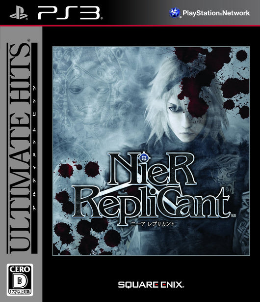 Nier Replicant SEALED - PS3