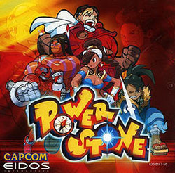 Power Stone - Dreamcast