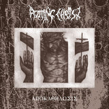"Rotting Christ : Αποκαθήλωσις (3x7"", Gol + Box, Comp, Ltd)"