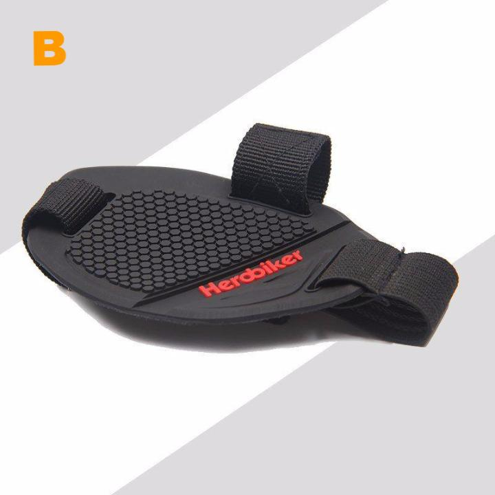 Gear Shifter Boot Protector 3
