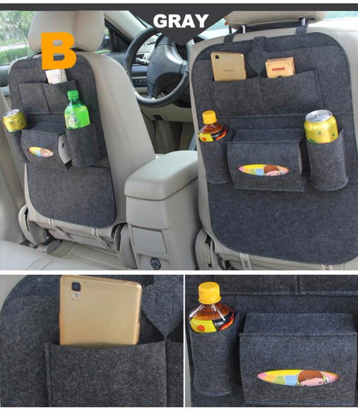 Car Seat Organizer - Limited Edition