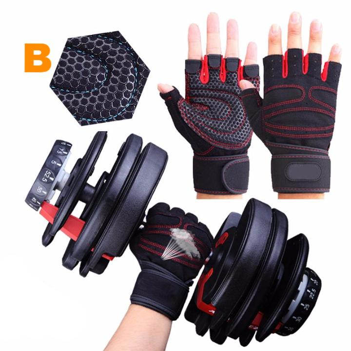 Extended Wrist Fitness Gloves