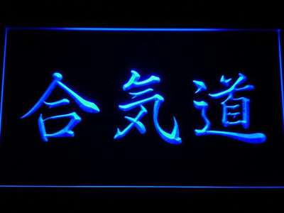 Aikido Kanji LED Neon Sign - Blue - SafeSpecial