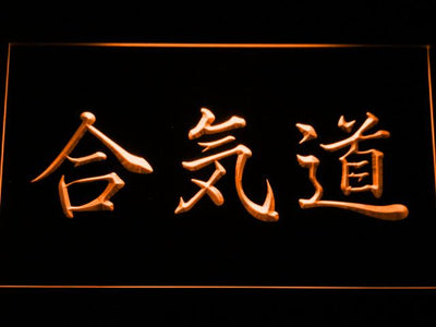Aikido Kanji LED Neon Sign - Orange - SafeSpecial