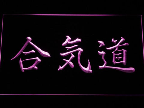 Aikido Kanji LED Neon Sign - Purple - SafeSpecial