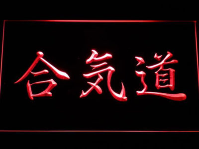Aikido Kanji LED Neon Sign - Red - SafeSpecial
