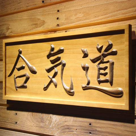 Aikido Wooden Sign - - SafeSpecial