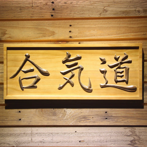 Aikido Wooden Sign - Small - SafeSpecial
