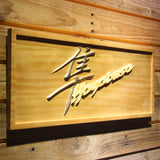 Suzuki Hayabusa Wooden Sign - - SafeSpecial