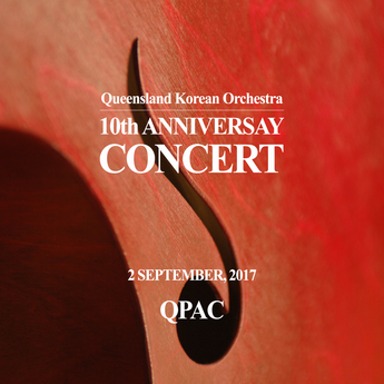Queensland Korean Orchestra 10th Anniversary Concert