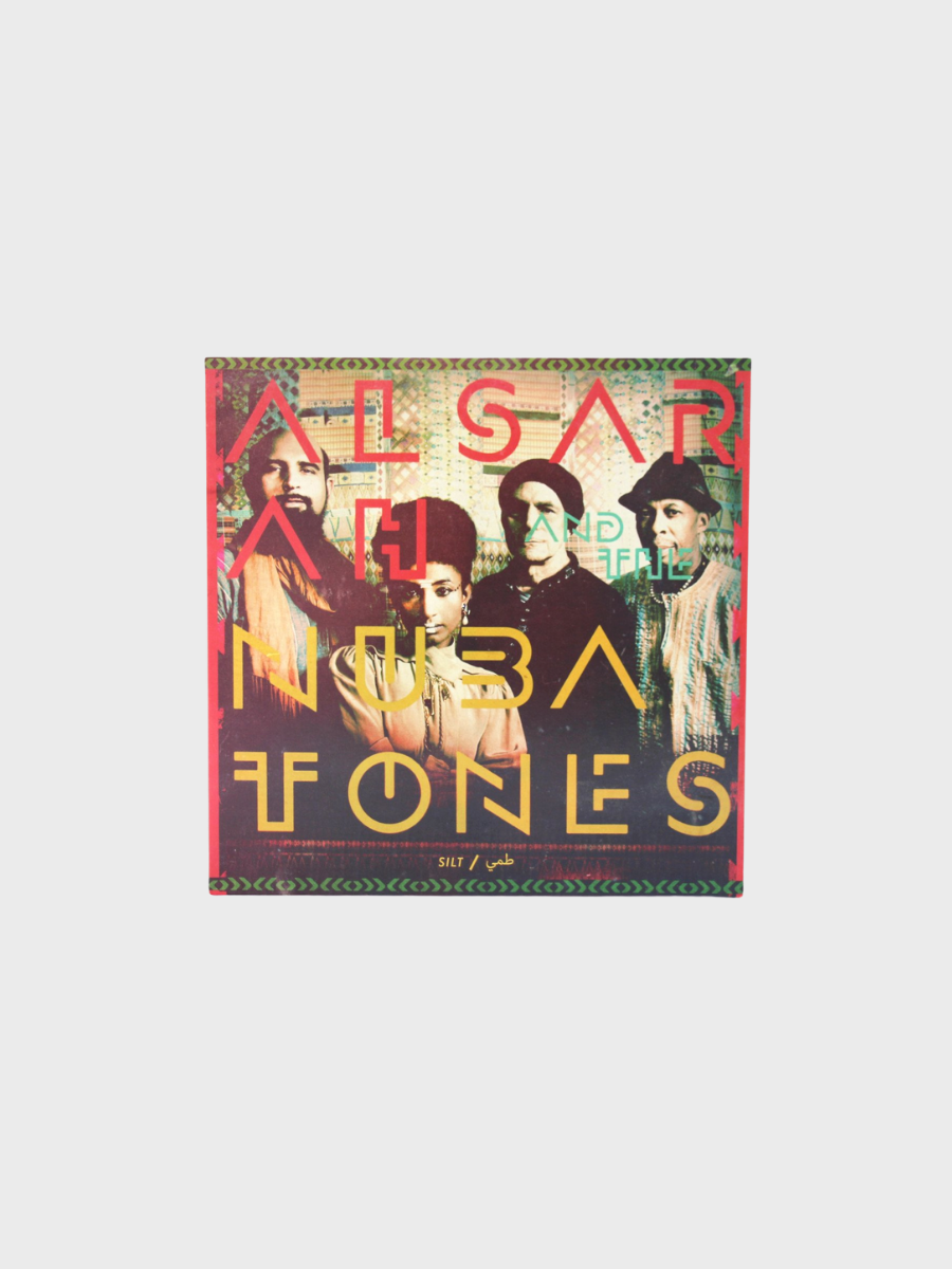 Silt - Alsarah & The Nubatones