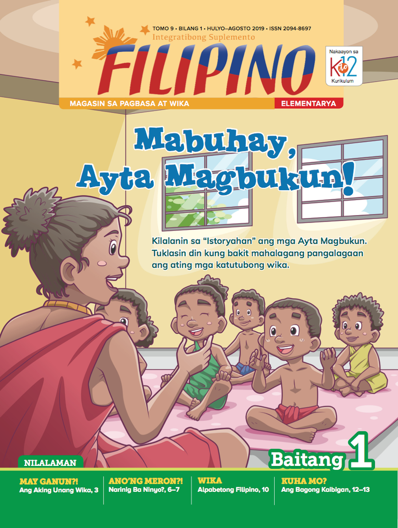 Filipino Magazine Grade 1 (Issue 1 2019)