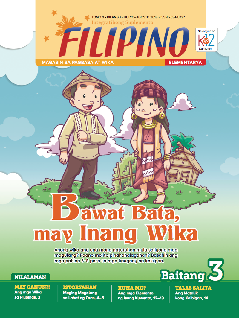 Filipino Magazine Grade 3 (Issue 1 2019)