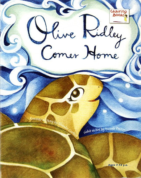 Olive Ridley Home