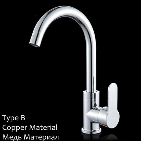 $53.42- Square Kitchen Faucet Single Handle For Kitchen Sink Mixer Tap Chrome Finish