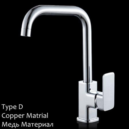 $54.38- Square Kitchen Faucet Single Handle For Kitchen Sink Mixer Tap Chrome Finish