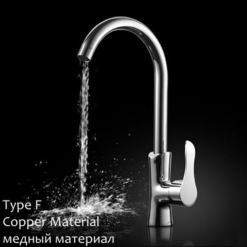 $62.01- Square Kitchen Faucet Single Handle For Kitchen Sink Mixer Tap Chrome Finish