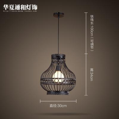American country iron Chinese lamp Nordic European Restaurant Bar retro creative industrial room Pendant Lights