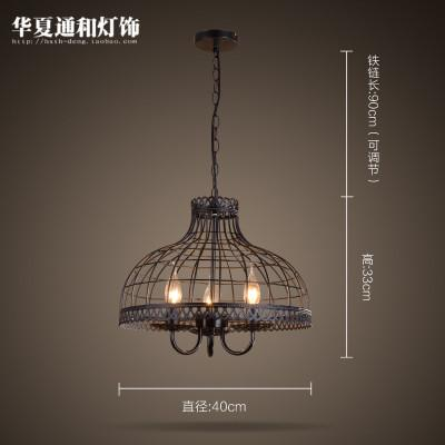 $122.40- American Country Iron Chinese Lamp Nordic European Restaurant Bar Retro Creative Industrial Room Pendant Lights
