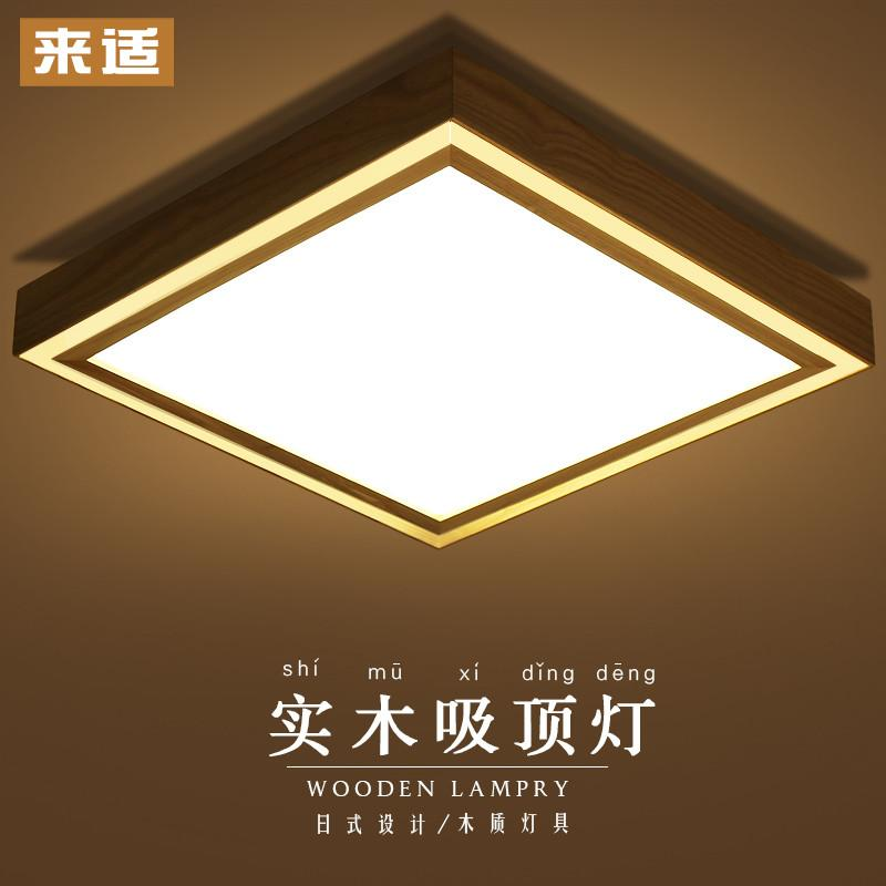 $414.56- Solid Wood Ceiling Ceiling Simple Nordic Living Room Lamp Log Bedroom Lamp Study Lamp Led Wooden Japanese Lighting