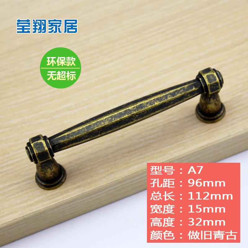 $8.55- Antique Wardrobe Drawer Handle Door Handle Retro Furniture Cabinet Door Handle Old Bronze
