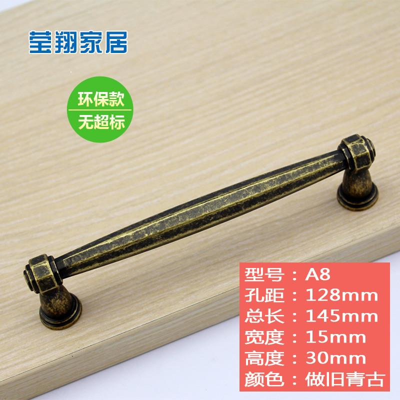 $10.26- Antique Wardrobe Drawer Handle Door Handle Retro Furniture Cabinet Door Handle Old Bronze