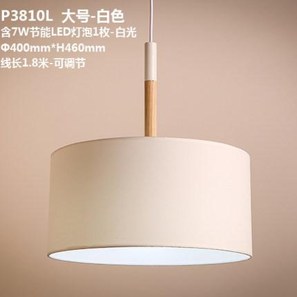 lighting white pendant dp nuvo shade warehouse