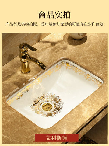 $424.76- Rectangular Bathroom Lavabo Ceramic Under Counter Basin Cloakroom Embeded Porcelain Vessel Sink Jy888