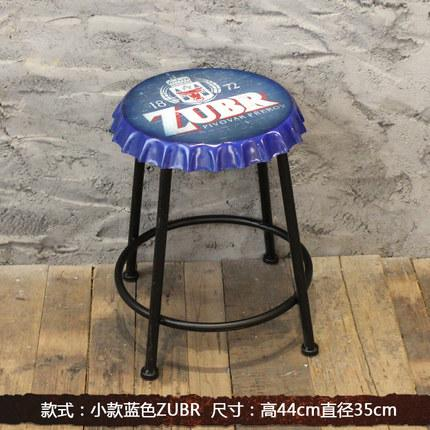 $81.52- Loft american vintage bar stool iron beer cover style bar stool seat decoration